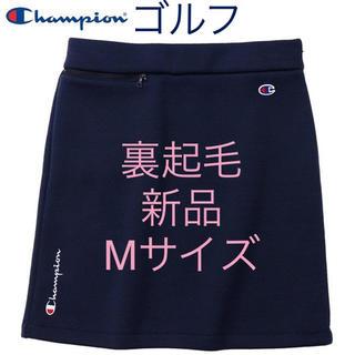 チャンピオン(Champion)の新品M チャンピオン  ゴルフスカート フリース 裏起毛 秋冬スカート(ウエア)