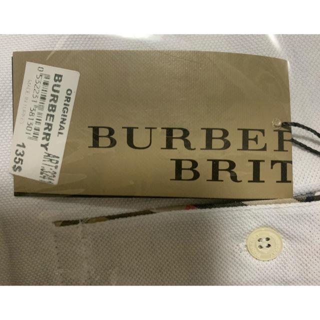 BURBERRY(バーバリー)のBurberry ポロシャツ メンズのトップス(ポロシャツ)の商品写真