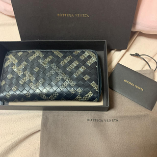 Bottega Veneta - ボッテガヴェネタ スネーク柄 ラウンドジッパー長財布