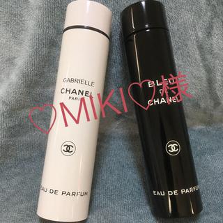 シャネル(CHANEL)のCHANEL  水筒 タンブラー 新品未使用(水筒)