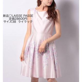 レッセパッセ(LAISSE PASSE)の新品♡LAISSE PASSE 定価28600円 ワンピース サイズ36、38(その他)