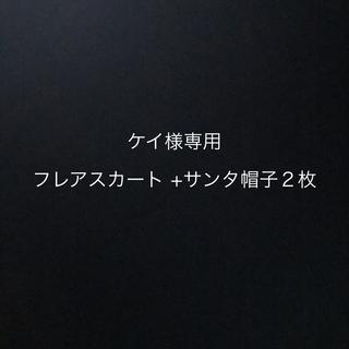 神戸レタス - 新品 未使用 フレア タック ピーチスキン スエード 起毛 膝丈 パープル