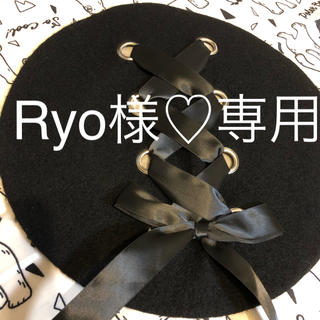 アンクルージュ(Ank Rouge)のRyo様 専用ページ 再入荷♡リボンベレー帽♡レースアップ♡黒 お2つ♡(ハンチング/ベレー帽)