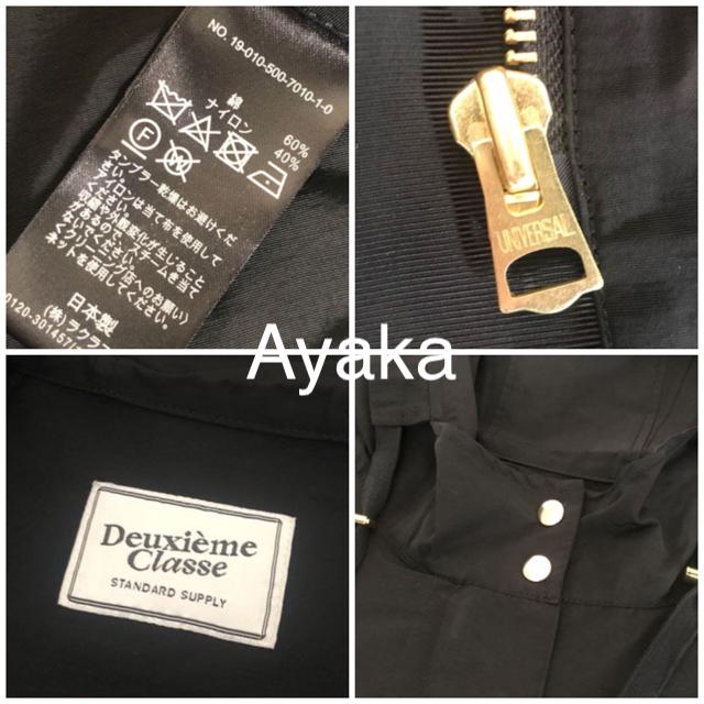 DEUXIEME CLASSE(ドゥーズィエムクラス)の2019AW ドゥーズィエムクラス   フードブルゾン  ブラック レディースのジャケット/アウター(ブルゾン)の商品写真
