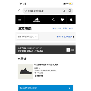 adidas - adidas yeezy boost 350 V2 Black 27.0