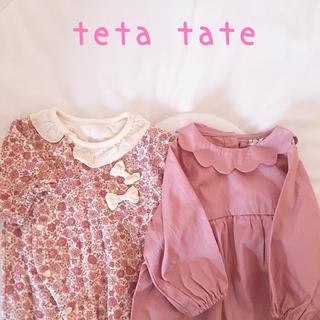 フタフタ(futafuta)のteta tate かわいい女の子ベビーセット バースデイ ウタカタデコ  (ワンピース)
