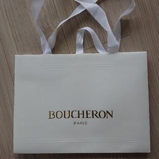 ブシュロン(BOUCHERON)のboucheron 紙袋(ショップ袋)