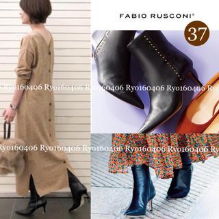 FABIO RUSCONI - 新品⭐️51000円/ファビオルスコーニ/スタッズ ブーツ/37/23.5〜24