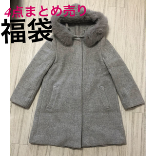 レディアゼル(REDYAZEL)のREDYAZEL 4点まとめ売り福袋コート・ジャケット・ニット・スカート(セット/コーデ)