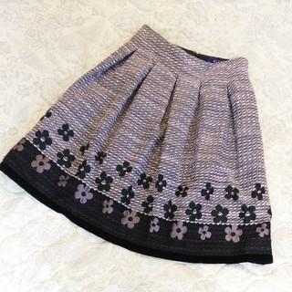 エムズグレイシー(M'S GRACY)のエムズグレイシー🌹2018AW新品スカート 38(ひざ丈スカート)