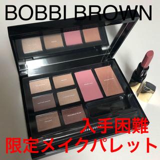 BOBBI BROWN - ボビイブラウン デスティネーションビューティー ロンドンエディション