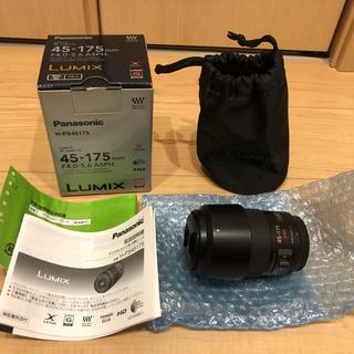 Panasonic - LUMIX G X VARIO PZ 45-175mm / F4.0-5.6