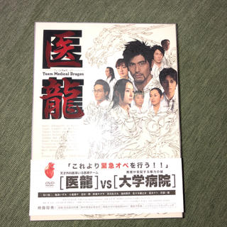 医龍~Team Medical Dragon~ DVD-BOX DVD