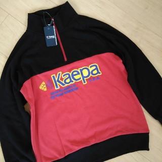 ケイパ(Kaepa)の新品 160 ケイパ スウェット トレーナー 裏起毛(その他)