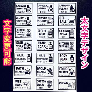 1枚90円 太文字❁耐水ラベルシール 1336Yk(その他)