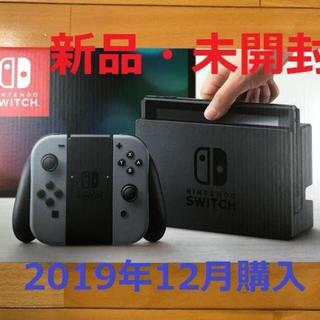 Nintendo Switch - 【特典付】NSW Nintendo Switch Joy-Conグレー本体