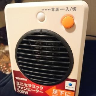 TECNOS  セラミックヒーター (電気ヒーター)