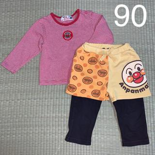 アンパンマン - BANDAI アンパンマン 長袖Tシャツ パンツ 上下セット 90サイズ