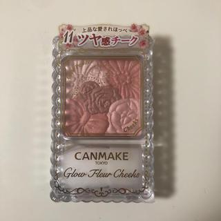 CANMAKE - キャンメイク グロウフルールチークス 11