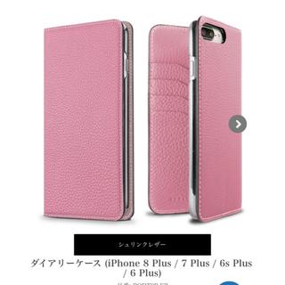 新品ボナベンチュラ アイフォンケース(iPhoneケース)