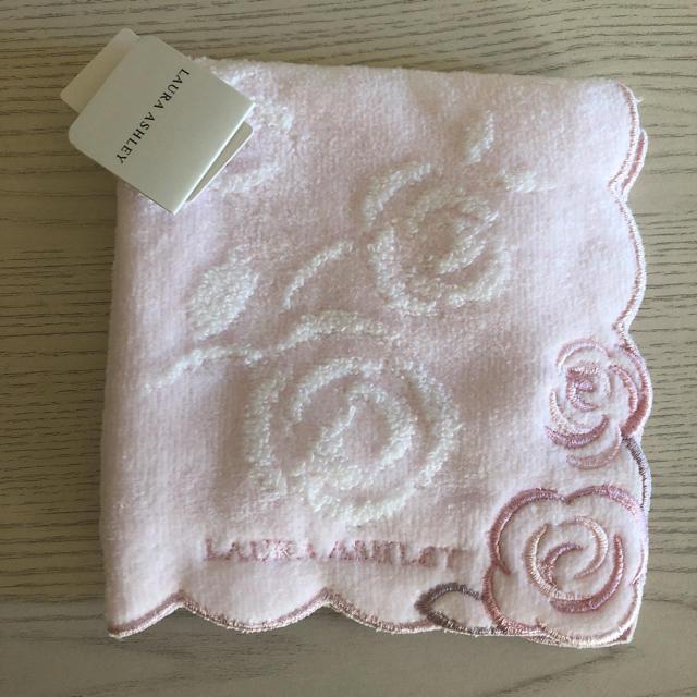 LAURA ASHLEY(ローラアシュレイ)のローラアシュレイ♡タオルハンカチ レディースのファッション小物(ハンカチ)の商品写真