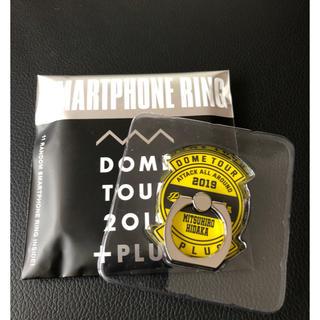 トリプルエー(AAA)のAAA DOME TOUR スマホリング 黄色(ミュージシャン)