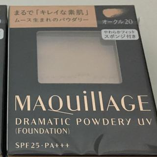 MAQuillAGE - 1209オークル20
