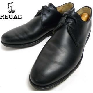 リーガル(REGAL)のREGAL リーガル プレーントゥシューズ 24 1/2(24.5cm相当)(ドレス/ビジネス)
