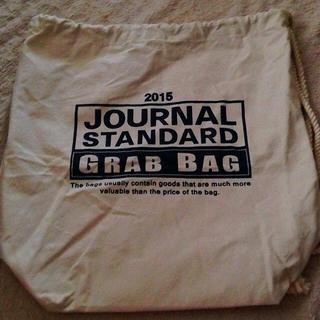 ジャーナルスタンダード(JOURNAL STANDARD)のジャーナルスタンダード エコバッグ キャンパス生地 巾着 新品未使用(エコバッグ)