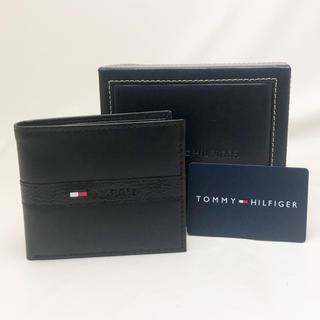 TOMMY HILFIGER - 新品 トミーヒルフィガー  二つ折り財布 25X001 ブラック