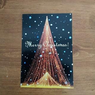 クリスマスポストカード 5枚セット