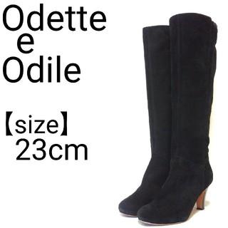 オデットエオディール(Odette e Odile)の人気 Odette オデットエオディール ロング ブーツ スエード 23 黒(ブーツ)