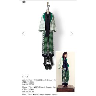 Drawer - ドゥロワー  drawer パンツ シルク 定価66,960円