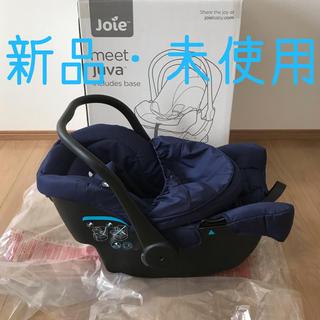 Joie (ベビー用品) - ★ 新品 未使用 ★ joie Juva ジュバ バウンサー トラベルシステム