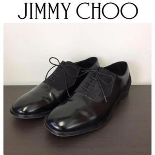 JIMMY CHOO - 美品☆ジミーチュウ☆ドレスシューズ☆レザー&スエード☆レースアップ☆42