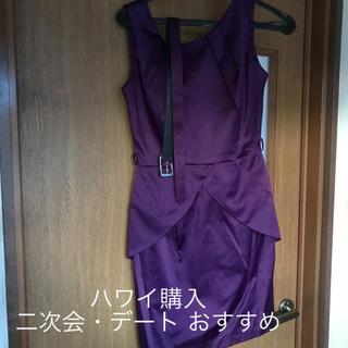 パープル ドレス (ミディアムドレス)