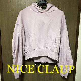 NICE CLAUP - ナイスクラップ フード付パーカー(プルオーバー)