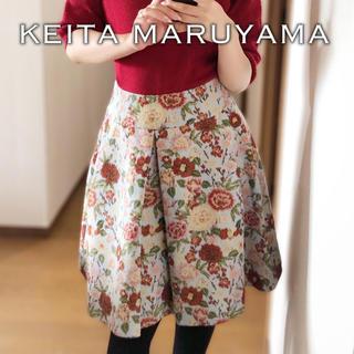 ケイタマルヤマ(KEITA MARUYAMA TOKYO PARIS)のKEITA MARUYAMA◆ジャポネスク ゴブラン スカート◆ブルー 美品(ひざ丈スカート)