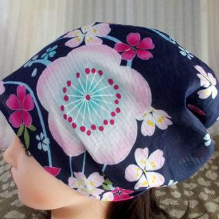 難隠し 帽子 57 綿 梅に桜 濃系 キャップ 室内帽子 コットン
