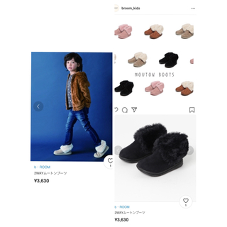 プティマイン(petit main)のb・ROOM  ムートンブーツ 黒 14cm(ブーツ)