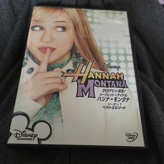 ディズニー(Disney)のシークレット・アイドル ハンナ・モンタナ シーズン1 ベストエピソード DVD(TVドラマ)