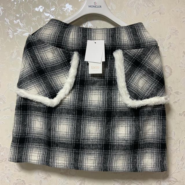 tocco(トッコ)のtocco トッコ ミニ スカート ファーポケット チェック 新品 未使用 レディースのスカート(ミニスカート)の商品写真