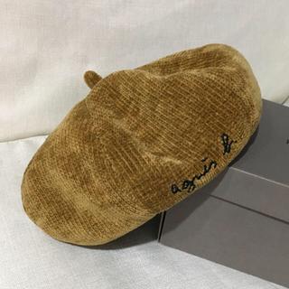 アニエスベー(agnes b.)のアニエスベー ベレー帽 キッズ ベビー(帽子)