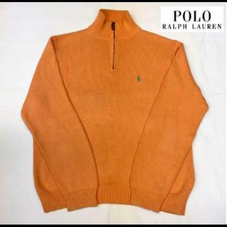 POLO RALPH LAUREN - 美品☆POLO RALPH LAUREN☆ハーフジップPO☆LL☆オレンジ系