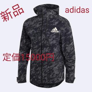 アディダス(adidas)の☆新品☆ アディダス 男性 ID リフレクターAOPジャケット サイズXO(マウンテンパーカー)