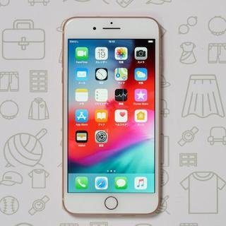 アイフォーン(iPhone)の【A】iPhone8 Plus/64/SIMフリー(スマートフォン本体)