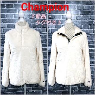 チャンピオン(Champion)のHALF SNAP JACKET♡Champion チャンピオン タグ付き(その他)