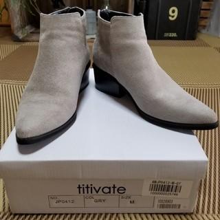 ティティベイト(titivate)のtitivate ティティベイト ♡ ポインテッドバックジッパーショートブーツ(ブーツ)
