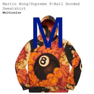 Supreme Martin Wong 8 Ball