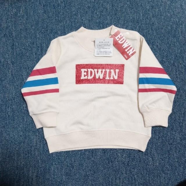 EDWIN(エドウィン)のトレーナー キッズ/ベビー/マタニティのベビー服(~85cm)(トレーナー)の商品写真